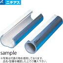 ニチアス セラカバーS 直管用 No.4520 呼び径100mm×厚さ20mm×1m :T24428