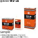 マノール 防水剤(セメント混和剤) 袋入り1kg :YU0013