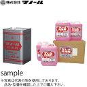 マノール 防凍剤 (セメント混和剤)18kg :YU0015...