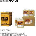 マノール 防凍剤SS(セメント混和剤) 18kg :YU0051 [代引不可商品][送料別途お見積り...