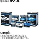 マノール 急結剤(セメント混和剤) 4kg :YU0104