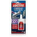 ヘンケル(LOCTITE) LNR-222 ねじロック222 10ml HN9029