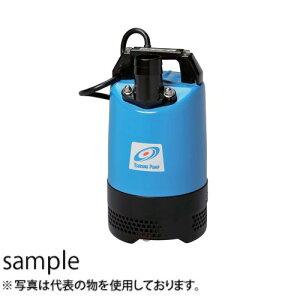 鶴見製作所水中ポンプLB480