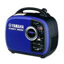 ヤマハ 発電機 EF1600iS YAMAHA インバーター発電機