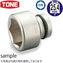 TONE 8NV-26 インパクト用ソケット(6角) 差込角 25.4mm(1インチ)ミリサイズ