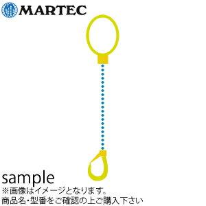 マーテック チェーンスリング1本吊りセット TG1-LBK チェーン長:1.0m(10mm) 使用荷重:3.2t 長さ調整機能付きマスターリンク使用【グレードのハイエンド雰囲気】