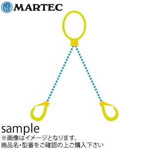 マーテック チェーンスリング2本吊りセット MG2-GBK チェーン長:2.5m(6mm) 使用荷重:1.9t(60°) 長さ調整機能付きマスターリンク使用グレード