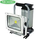 日動工業 LEDリチウムイオンバッテリーライト LED30-LIFE-1L1B 30Wタイプ 5000K