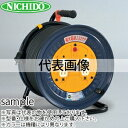日動工業 50mコードリール 100V極太電線仕様ドラム(屋内用) NDN-504F アース無 コンセント:4口