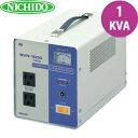 日動工業 交流安定化電源 SVR-1000 (DC80V〜DC120V⇒DC100V) 容量1KVA