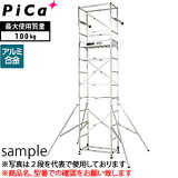 【】 pika 【激活塔】ATL-3A[【台数限定】 ピカ(Pica) 【ハッスルタワー】 ATL-3A 【在庫有り】[配送制限商品]]