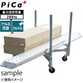 ピカ(Pica) アルミ製 折りたたみ台車 フレームカート CAC-A400 [配送制限商品]