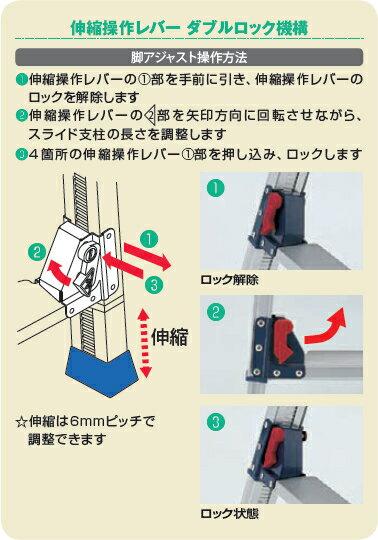 ピカ(Pica) アルミ伸縮脚立(はしご兼用)...の紹介画像3