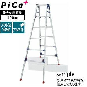 ピカ(Pica) アルミ伸縮脚立(はしご兼用) ...の商品画像