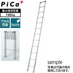 ピカ(Pica) アルミ製伸縮はしご スーパーラダー SL-700JT 自在脚タイプ