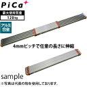 ピカ(Pica) アルミ製 両面使用型伸縮式足場板 STGD-4023 【在庫有り】[大型・重量物] ご購入前確認品