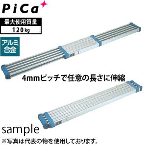 ピカ(Pica) アルミ製 両面使用型伸縮式足場板 STKD-D4023 [大型・重量物] ご購入前確認品【在庫有り】