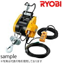 リョービ(RYOBI) 100V 電動ウインチ WI-62 ワイヤー15M【在庫有り】【あす楽】