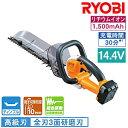 リョービ 14.4V 充電式ヘッジトリマー(植木バリカン) BHT-3630 刈込幅:360mm 高級刃【在庫有り】【あす楽】
