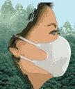 ネオマスク  ( 風邪・花粉・ホコリ用 )