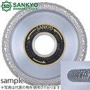 三京ダイヤモンド工業 ダイヤモンドカッター 溶着Uカッター FU-85S 外径×内径(mm):85×20 付属リング(mm):15