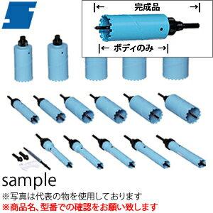 シブヤ(SHIBUYA) ダイヤモンドビット ドライビット・かん太君II 完成品 130mm SDSシャンク 有効長:160mm コアドリル用コアビット(回転専用) フルセットすぐに元の価格を復元