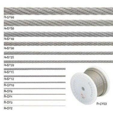 ニッサ ステンレスワイヤーロープ R-SY2 Ψ0.27mm×200m巻 『入数:1本』 NISSA CHAIN ものを吊るす・つなぐ・固定に リール巻