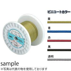 ニッサ ステンレスワイヤーロープ R-SY15V 透明 ビニコートタイプ Ψ1.5mm×100m巻 『入数:1本』 NISSA CHAIN 手への感触が優しいビニールコート仕上げで、ものを吊るす・つなぐ・固定に リール巻