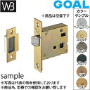 シロクマ(WB) ゴール製(GOAL) GF 空錠 LY BS51 ブラック