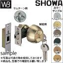 シロクマ(WB) ショウワ製(SHOWA) チューブラ鎌錠 玄関錠 372-05 BS50 ブラック 引戸用