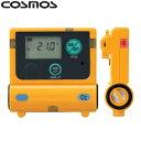 新コスモス XO-2200 酸素計