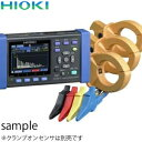 HIOKI(日置電機) PW3360-10 クランプオンパワーロガー(本体のみ)