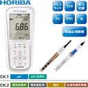 HORIBA(堀場製作所) ポータブル型pHメータ D-74SE/pH電極/電気伝導率電極セット