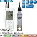 HORIBA(堀場製作所) ポータブル型溶存酸素計 OM-71-2/2m現場測定用溶存酸素測定専用セット