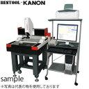 カノン(中村製作所) EXLON Y 45 自動式二次元測定機 EXLON-y 45