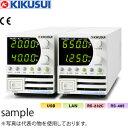 菊水電子工業 スマート可変スイッチング電源(CVCC) PAV20-20 WITH LAN 400Wタイプ LAN付 0〜20V/0〜20A/400W