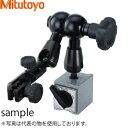 ミツトヨ(Mitutoyo) 7031B ユニバーサル マグネチックスタンド 取付穴:φ6・φ8・φ9.53・アリ溝付