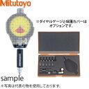 ミツトヨ(Mitutoyo) CG-7M(526-150) 小口径シリンダゲージ 測定範囲:3.70〜7.30mm