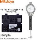 ミツトヨ(Mitutoyo) CGB-35X(511-761) 短脚シリンダゲージ 丸ガイド 測定範囲:18-35mm