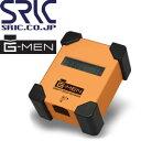 スリック G-MEN DR100 三方向加速度データロガー