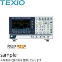 【期間限定!テクシオキャンペーン品】TEXIO(テクシオ) DCS-1074B 4chhデジタルオシロスコープ (70MH・1GS/s)