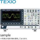 【期間限定!テクシオキャンペーン品】TEXIO(テクシオ) DCS-2074E 4cデジタルストレージオシロスコープ (70MHz・1GS/s)