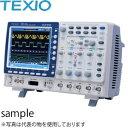 TEXIO(テクシオ) DCS-9710 4chデジタルストレージオシロスコープ (100MHz・2GS/s)