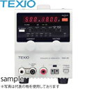 TEXIO(テクシオ) PA18-5B デジタル表示小型直流安定化電源 (ドロッパ方式)