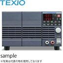 TEXIO(テクシオ) PS6-133AR スイッチング直流安定化電源 (スイッチング方式) 800Wタイプ