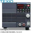 TEXIO(テクシオ) PS60-13.3A スイッチング直流安定化電源 (スイッチング方式) 800Wタイプ