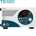 TEXIO(テクシオ) PSF-400L フレキシブルレンジ直流安定化電源 (スイッチング方式)