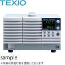 TEXIO(テクシオ) PSW-1080L30 ワイドレンジ直流安定化電源 (スイッチング方式) (1080W/0-30V/0-108A)