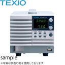 TEXIO(テクシオ) PSW-720L80 ワイドレンジ直流安定化電源 (スイッチング方式) (720W/0-80V/0-27A)