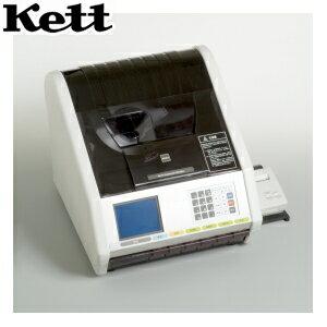 ケット科学(Kett) RN-600 穀粒判別器